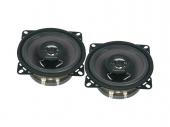 Audio Design PH 130 P két utas koaxiális 130 mm hangszóró