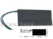 Hirschmann AUTA 1 DVB-T TV antenna digitális és analóg adás vételéhez 602 407-002