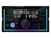 JVC KW-R930BT 2 DIN méretű autórádió Bluetooth kihangosítással