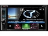 Kenwood DNX5160BTS 6,1 collos multimédia navigációs állomás