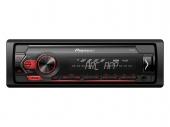 Pioneer MVH-S120UI autórádió Előlapi USB, Aux-in, iPhone lejátszás és 2 RCA kimenet